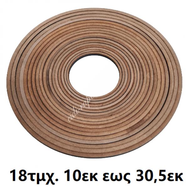 Ξύλινα Τελάρα 10Χ30,50 Σέτ 18Τεμ