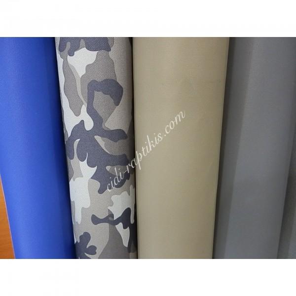 Υφασματα - PVC ΜΟΥΣΑΜΑΣ ΑΔΙΑΒΡΟΧΟΣ 1,5Φ ΜΟΥΣΑΜΑΔΕΣ